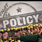What is Safety Policy ?
